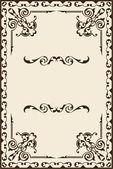 Vintage ornate page — Stockvektor