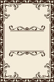 Vintage scroll page — Stock Vector