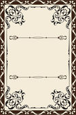Ornate victorian page — Stock Vector