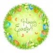Easter Eggs in the Grass — Imagen vectorial