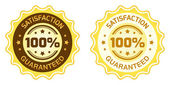 100 Satisfaction Guaranteed Label — Vettoriale Stock