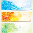 Artistic Banners — Stock Vector