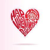 Valentines Love Shape — Stock Vector
