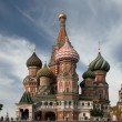 Stock Photo: St. Basil of Moscow