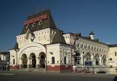 Vlavivostok landmarks — Stock Photo