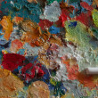 Stock Photo: Palette with paint strokes