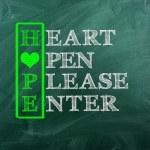Hope heart — Stock Photo