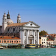 Grand Canal and Basilica Santa Maria della Salute, Venice, Italy — Stock Photo #17017801
