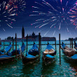 festive fireworks over the canal grande in venice — Stock Photo