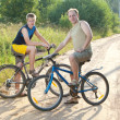 The father with the son on bicycles — Stock Photo