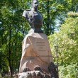 Russia. Petersburg. Monument to the researcher of Asia Przhevalsk - Stock Photo