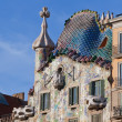 Royalty-Free Stock Photo: A famous tourist destination restored by catalan architect Antoni Gaudi. Facade is decorated with mosaic tiles