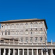 Vatican. The area before St. Peter's Cathedral — Stock Photo