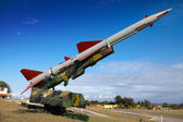 Cuba. Havana. Fortress Morro- Cabana. The exhibition of the Soviet weapon devoted to memory of the Caribbean Crisis (Cuban missile crisis) — Stock Photo