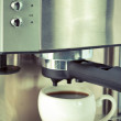 Coffee maker and cup — Stock Photo