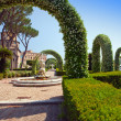 Vatican. Vaticgarden — Stock Photo #37674861