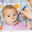 Baby feeding — Stock Photo