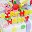 Birthday cake — Stock fotografie #22588141