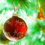 Χριστουγεννιάτικη διακόσμηση — Φωτογραφία Αρχείου #40482403