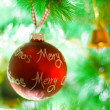 Christmas Decoration — Foto de stock #40482403