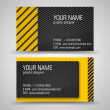Business Card Set — Stock Vector #15458119