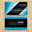 Business cards set. — Vektorgrafik