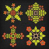 Set of vector ornaments. — Stock vektor