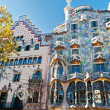 BARCELONA, SPAIN - NOVEMBER 11: Casa Batlló and Casa Ametller F — Stock Photo