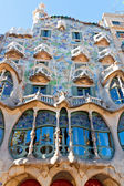 Casa Batlló Facade. Barcelona — Stock Photo