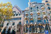 BARCELONA, SPAIN - NOVEMBER 11: Casa Batlló and Casa Ametller F — Stock Photo
