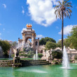 Stock Photo: Fountain of Parc de la Ciutadella, in Barcelona, Spain