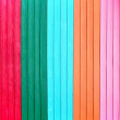 Colorful wall — Stock Photo