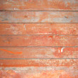 Wooden fence — Stock Photo #25130177