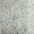 Concrete background — Stock Photo #25135149