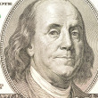 Benjamin Franklin — Foto Stock #34322129