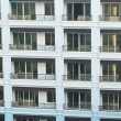 Stock Photo: Condominium