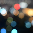 Bokeh — Stock Photo #39584937