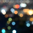 Bokeh — Stock Photo #39584945