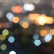 Bokeh — Stock Photo #39584963