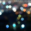 Bokeh — Stock Photo #39584975