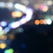 Bokeh — Stock Photo #39584979