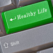 Hot key for healthy life - Stock Photo