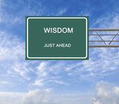 Road sign to wisdom — Stock Photo
