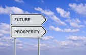 Road sign to future and prosperity — Stock Photo