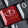 Foto de Stock  : Online dating