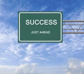 Sinal de estrada para o sucesso — Foto Stock