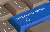 Hot key for breaking news — Stock Photo