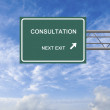 Stock Photo: Road sign to consultation