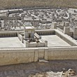 Reconstruction of Holy Temple in Jerusalem — Stock Photo #24970245