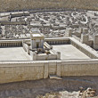Reconstruction of Holy Temple in Jerusalem — Stock Photo